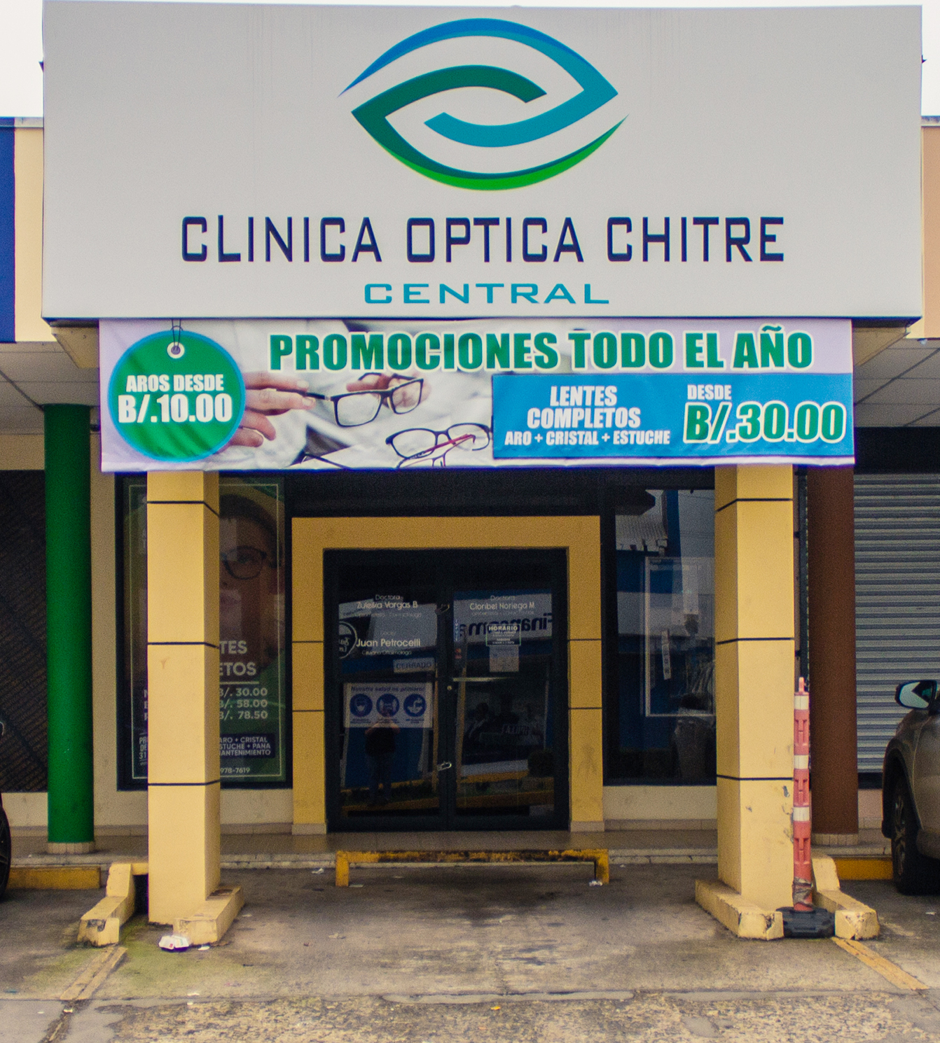 Clínica Óptica Chitre Paseo Enrique G