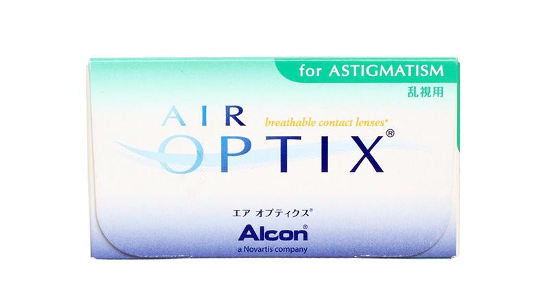 Clinica Optica Chitre air optix3
